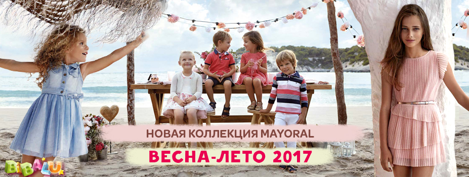 Mayoral Winter 2017